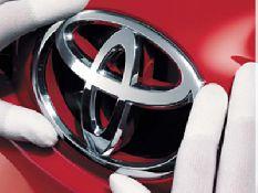 Обслуживание Toyota