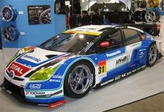 К чемпионату Super GT Toyota подготовила прототип Prius GT300
