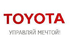В России выбрали автомобилем мечты Toyota